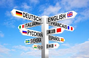 Multilingual signpost - Learn about EU personal care packaging language requirements in the Prospector Knowledge Center.